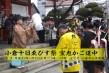 「小倉十日ゑびす祭 2011・ご案内編」60秒